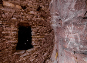 Inter-Tribal Coalition announces historic Bears Ears National Monument Proposal